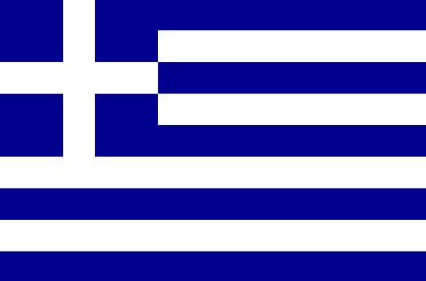 Image gallery nombres griegos - Nombres clasicos espanoles ...